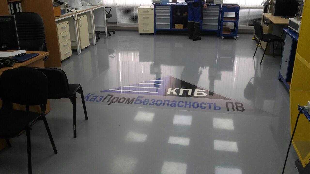 наливные полы для офисов